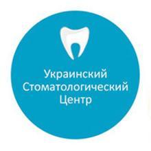 Стоматологическая клиника «Украинский Стоматологический Центр» - логотип