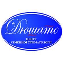 Стоматологическая клиника «Дюшато» - логотип