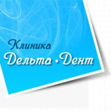 Стоматологическая клиника «Дельта-Дент» - логотип