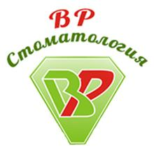 Стоматологическая клиника «ВР Стоматология» - логотип