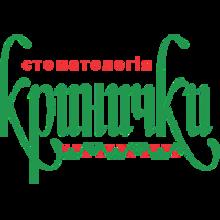 Стоматологическая клиника «Кринички» - логотип