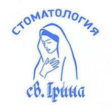 Стоматологическая клиника «Святая Ирина» - логотип