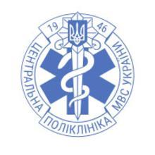 Центральная поликлиника МВД Украины, Отделение стоматологии - логотип