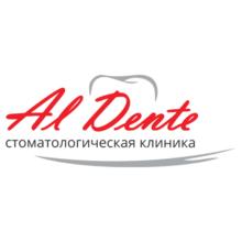Al Dente, стоматологическая клиника - логотип