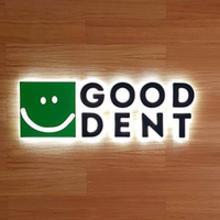 Стоматологическая клиника «GoodDent»