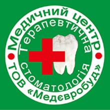 Стоматологическая клиника «Терапевтическая стоматология»