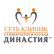 Сеть стоматологических клиник «Стоматологическая Династия»