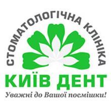 Стоматологическая клиника «Киев Дент»