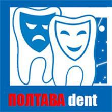 Стоматологическая клиника «Полтава Дент»