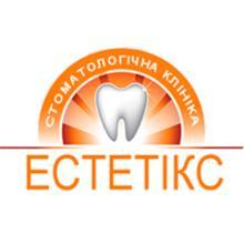 Стоматологическая клиника «Эстетикс»