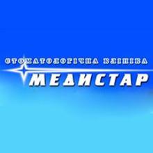 Стоматологическая клиника «Медистар»