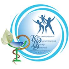 КНП «Детский Консультативно-диагностический центр» Днепровского района г. Киева, Филиал №2