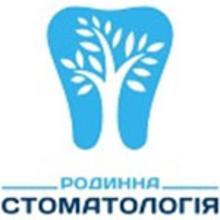 Стоматологическая клиника «Родинна Стоматология»