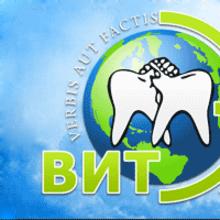 Стоматологическая клиника «ВитЭлит»
