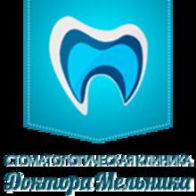 Стоматологическая клиника доктора Мельника