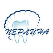Стоматологическая клиника «Перлина»