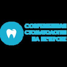 Современная стоматология на Печерске
