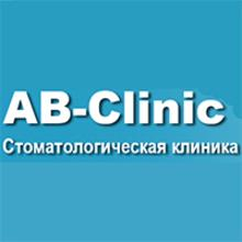 Стоматологическая клиника «AB-Clinic»