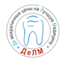 Стоматологическая клиника «ДеЛМ»