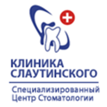 Стоматологический центр «Клиника Слаутинского»