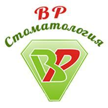 Стоматологическая клиника «ВР Стоматология»