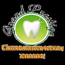 Стоматологическая клиника «Grand Prestige»