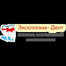Стоматологическая клиника «Эксклюзив-Дент»