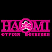 Студия эстетики «Наоми»