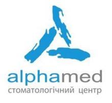 Стоматологический центр «Альфамед»