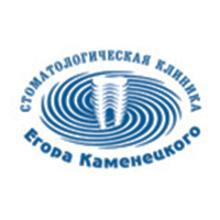 Стоматологическая клиника Егора Каменецкого
