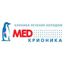 Клиника лечения холодом «Медкрионика»