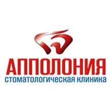 Стоматология «Апполония»