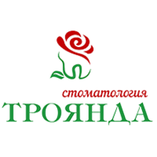 Стоматология «Троянда», филиал