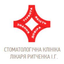 Стоматологическая клиника доктора Ритченко