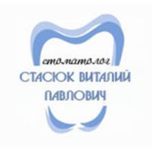 Стоматологический кабинет доктора Стасюка
