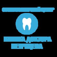 Стоматологический центр «Клиника доктора Петрищева»