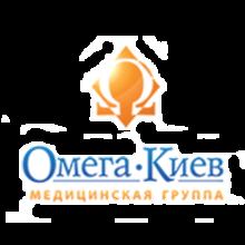 Диагностический центр «Омега-Киев»