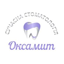 Стоматологическая клиника «Оксамит»