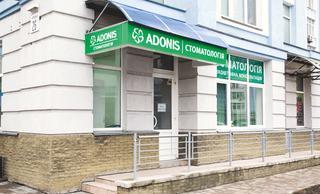 ADONIS, стоматология на Осокорках