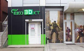 Центр челюстно-лицевой диагностики Еко 3D KT