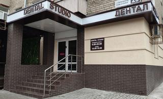 Стоматология Dental Studio