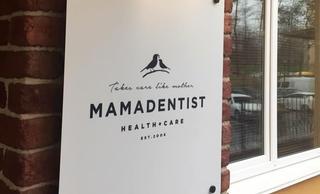 Детская стоматологическая клиника «MamaDentist 1»
