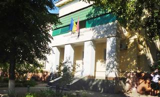 Стоматологическая поликлиника № 3 Запорожского городского совета