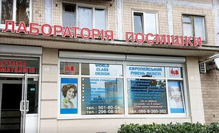 Клиника «Современная стоматология»