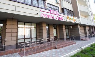 Стоматологическая клиника «3E dental clinic»