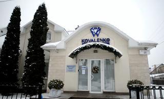 Стоматология Kovalenko Aesthetic Dental Clinic