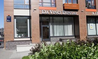 Стоматологическая клиника «Da Vinci Dental»