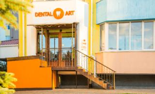 Стоматологическая клиника «Dental Art»
