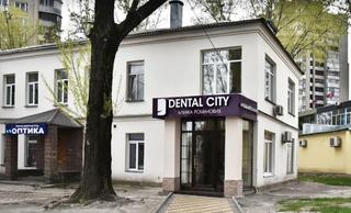 Стоматологическая клиника «Дентал Сити»