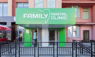 Стоматологическая клиника «Family Dental Cliniс»